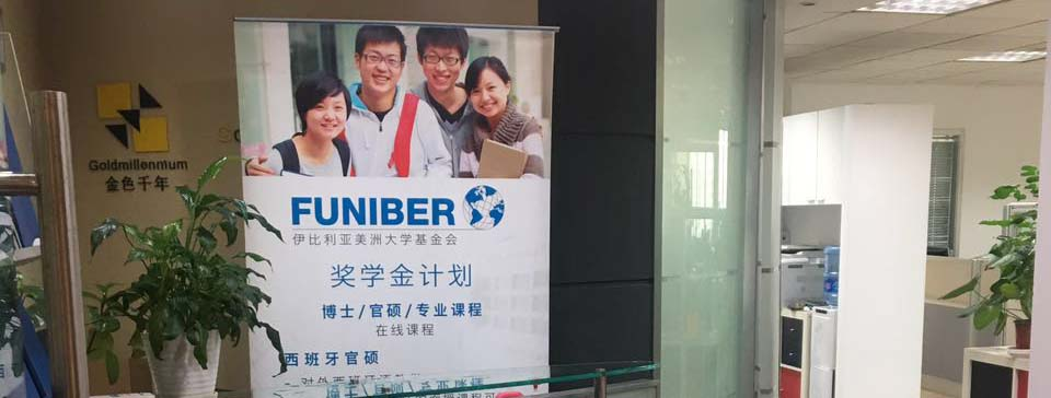 FUNIBER China opens a new office in Shanghai